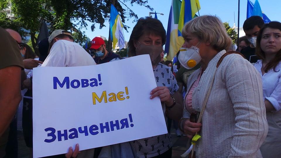 У Києві дівчину не взяли на роботу, бо вона розмовляє українською мовою (відео)