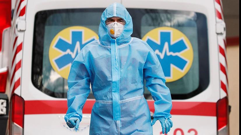 COVID-19 в Україні: за добу підтвердили 598 нових випадків зараження