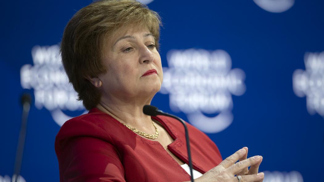 Місія МВФ планує відвідати Україну у вересні 2021 року