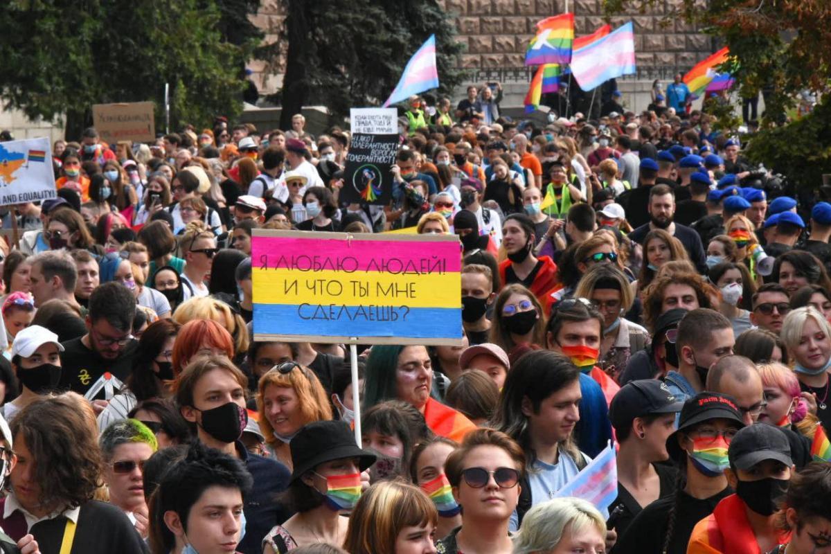 У Харкові провели другий ЛГБТ-прайд: учасники висунули владі три вимоги (відео)
