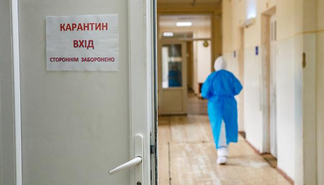 Коронавірус в Україні: за добу виявили 1205 нових випадків захворювання