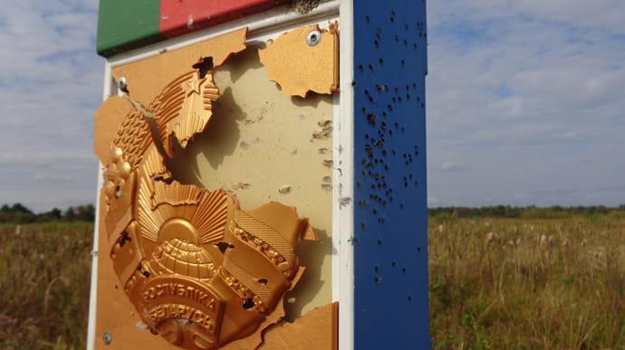 Розстріляний знак на кордоні з Білоруссю: українські прикордонники першими виявили пошкодження (фото)