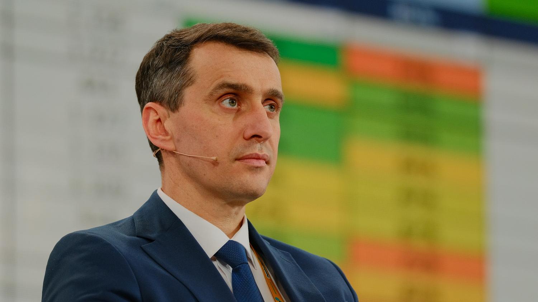 В Україні можуть скасувати карантинні обмеження вже навесні 2022 - Ляшко