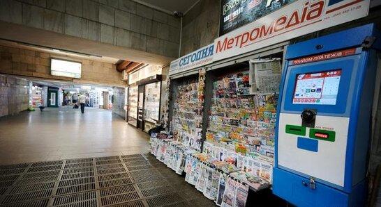«Індекс свободи преси»: Україна погіршила показники
