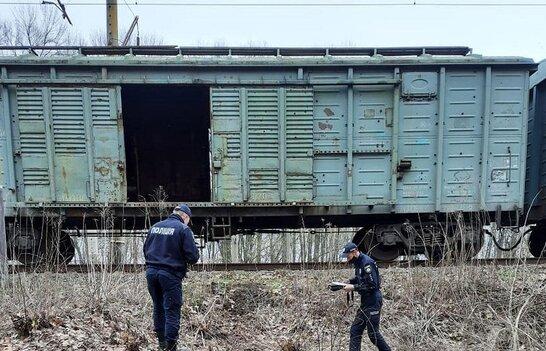 Згорів живцем: 16-річний хлопець загинув на даху потяга, намагаючись зробити селфі (фото)