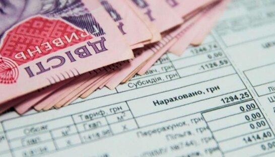 В Україні ще більше котролюватимуть призначення житлових субсидій