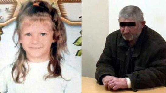 Підозрюваний у зґвалтуванні і вбивстві 7-річної дівчинки повісився у СІЗО