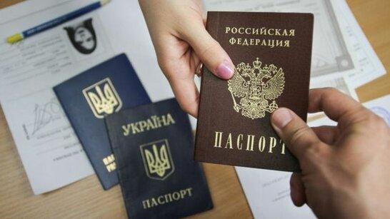 Росія планує видати до кінця року жителям ОРДЛО мільйон своїх паспортів