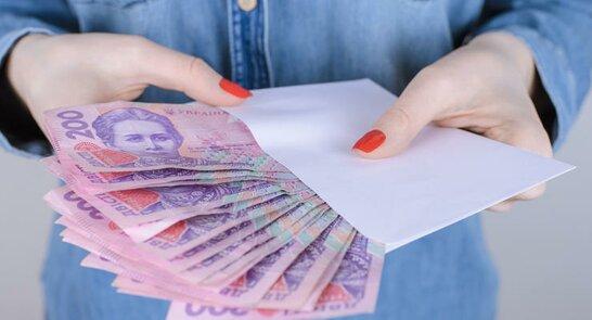 Зарплата в Україні: в якій області працівникам платять найбільше