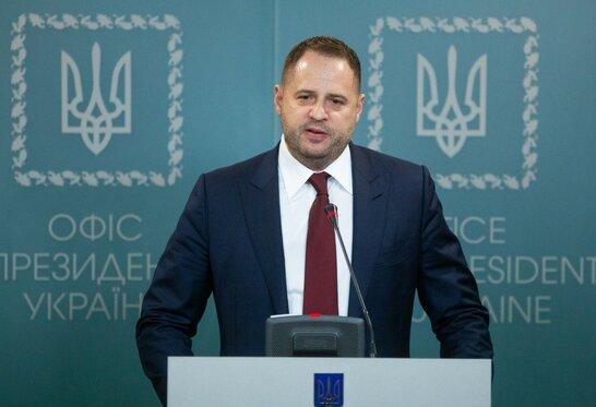 США підтримали надання Україні Плану дій щодо вступу у НАТО, - Єрмак