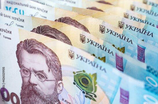 В Нацбанку України розповіли, якими банкнотами найчастіше користуються українці