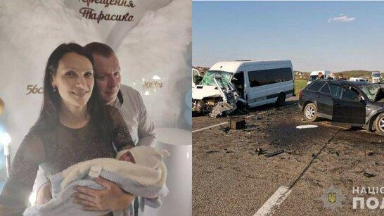 Стали відомі деталі про сім'ю, яка загинула внаслідок аварії на Рівненщині (фото)