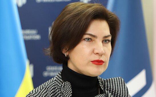 Венедіктова заявила, що прокуратура оскаржуватиме домашній арешт Медведчука