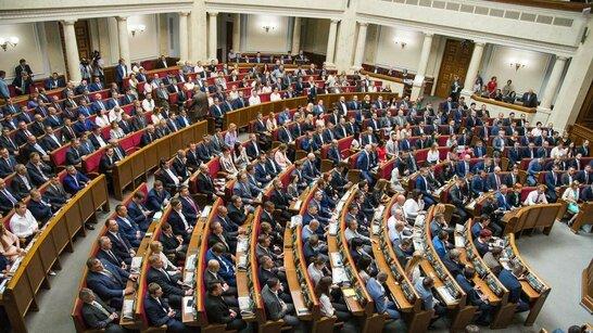 """""""Слугам народу"""" наказали провалити створення ТСК щодо """"вагнерівців"""" (фото)"""