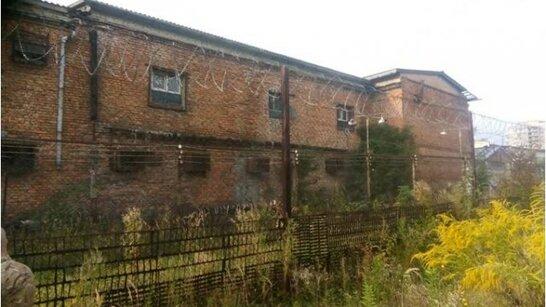 Приватизація тюрем: що буде на місці колонії №48 у Львові (відео)