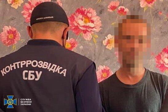 СБУ затримала у Києві чоловіка, якого розшукує Інтерпол