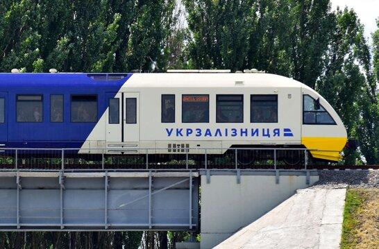 Укрзалізниця з 1 червня запускає потяг у Європу, який з'єднає Київ, Будапешт і Відень