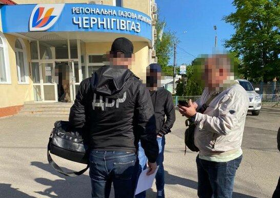 Справа на 1,5 мільярди: ДБР викрило корупційну схему в Міненерговугілля (відео)