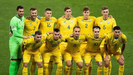 Нідерланди - Україна: прогноз букмекерів на матч Євро-2020