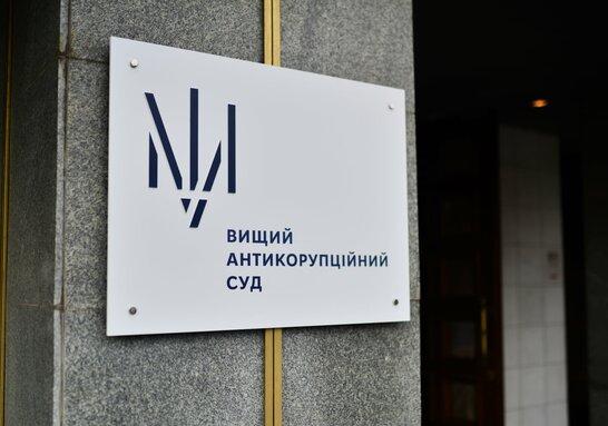 """Справа """"ПриватБанку"""": суд заочно взяв під варту екскерівницю установи"""