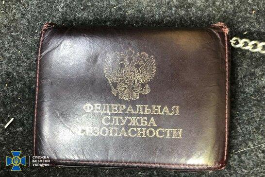 СБУ викрила агентурну мережу ФСБ: причетні українські правоохоронці та чиновники (відео)