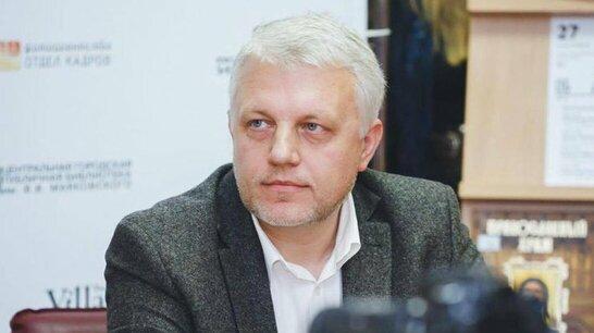 Вбивство журналіста Павла Шеремета: суд продовжив дослідження доказів у справі