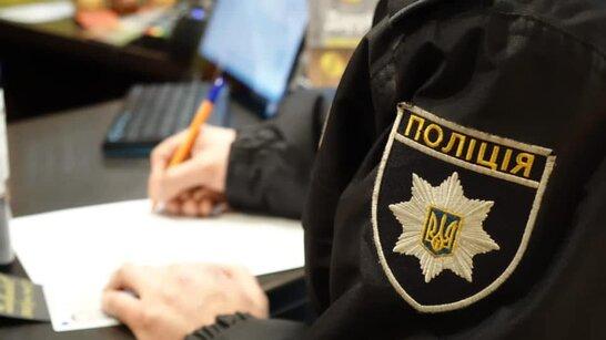 Чоловік займається обміном валют: на Вінничині поліція розшукує зниклу сім'ю (фото)
