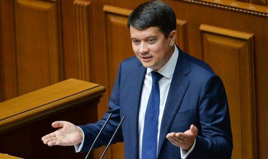 """""""На жаль, я не встигаю"""": Разумков не приїде на виїзне засідання РНБО на Донбасі"""
