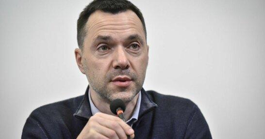 Позачергове засідання ТКГ: Арестович заявив, що Росія відмовилась з певних причин