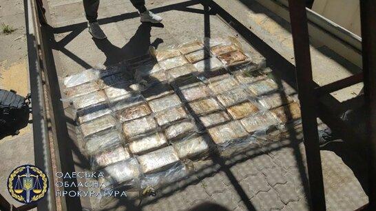 На Одещині виявили чергові 50 брикетів з кокаїном з Еквадору (відео)