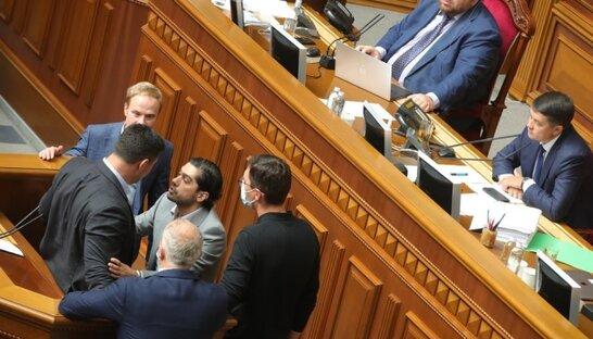 Бійка у Верховній Раді: на Тищенка подали заяву до ДБР та Офісу генпрокурора (відео)