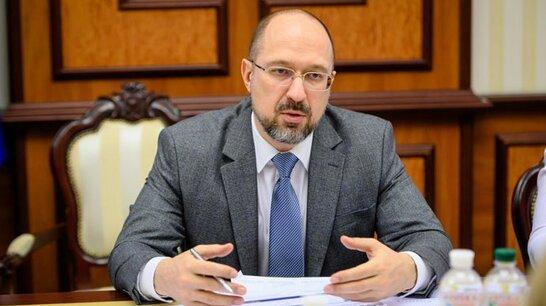 Україна очікує на $750 млн траншу від МВФ вже в листопаді-грудні цього року, - Шмигаль