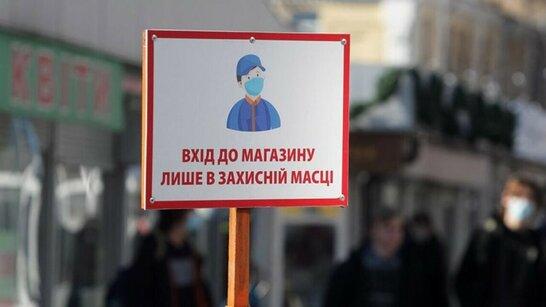 """Частину шкіл закривають на карантин: Закарпатська область з наступного тижня переходить у """"жовту"""" зону"""