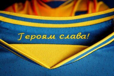 """Збірна України досягла """"переможного компромісу"""" з УЄФА щодо гасла """"Героям слава!"""" на формі"""