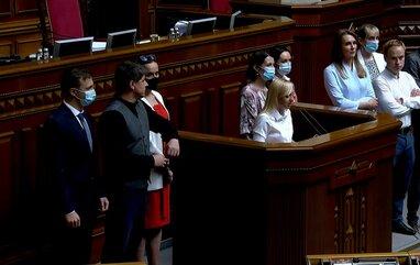 Головні новини України за 16 червня