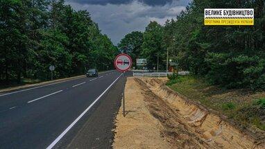 У Волинській області відремонтували дорогу до Шацьких озер (фото)