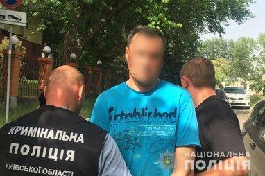 Вирізав серце й підпалив: вибух у багатоповерхівці на Київщині був спробою приховати вбивство (фото)