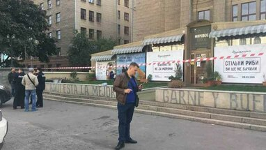 У центрі Харкова загинув бізнесмен Привалов: він застрелився в туалеті свого кафе (фото)