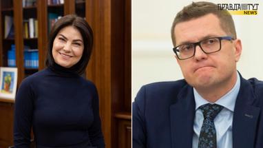 """Збори """"слуг народу"""" у Трускавці: покличуть Венедіктову і Баканова"""