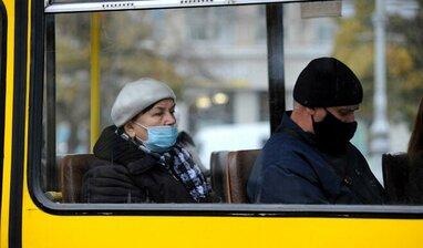 Коронавірус в Україні: за добу виявили 7 866 нових випадків захворювання
