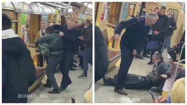 У метро Харкова машиніст побив пасажира: чоловіка відсторонили від роботи (відео)