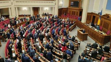 Комітет рекомендував Раді прийняти бюджет-2022 у першому читанні