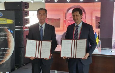 Україна підписала меморандум з Японією про спільні космічні дослідження