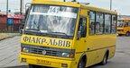 На Львівщині зросла вартість проїзду у міжміських маршрутках (відео)