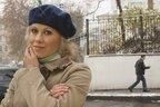 Олімпійська чемпіонка України Баюл в День Незалежності опублікувала провокативне фото