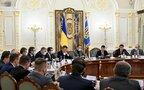 Розглянуть санкції проти Росії: Зеленський скликає РНБО на 17 вересня