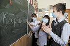 Нові карантинні обмеження: з 20 вересня школи в Україні працюватимуть за новими правилами