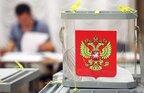Скандальні вибори до Держдуми: 150 тисяч жителів ОРДЛО проголосували на виборах у Росії (відео)