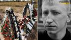 У Києві через два місяці після загибелі поховали білоруського активіста Шишова (відео)