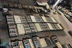На Миколаївщині начальник складу зброї влаштував розпродаж боєприпасів (відео)